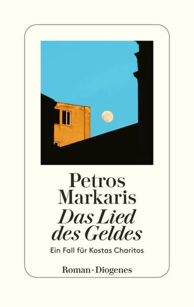Bild zu Das Lied des Geldes (eBook) von Markaris, Petros
