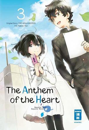 Bild zu The Anthem of the Heart 03 von Akui, Makoto